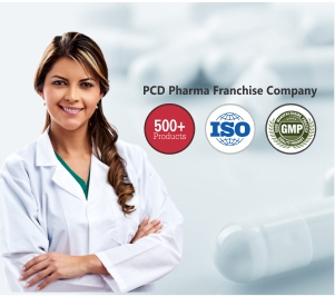why us Pharma Franchise for Surgical Medicine Range